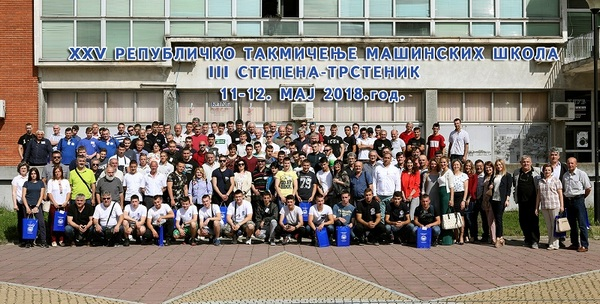 XXV Republičko takmičenje mašinskih škola - donacija alata