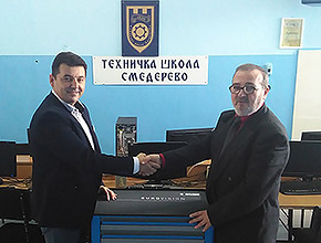 Donacija alata u 2016